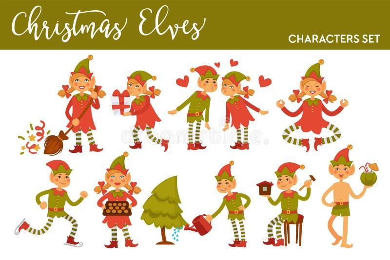 Arbre et cadeaux de Noël de caractères de vacances d'elfes de Noël illustration de vecteur