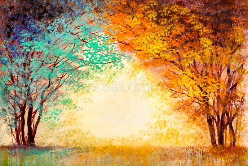 Arbres colorés en automne en parc illustration stock