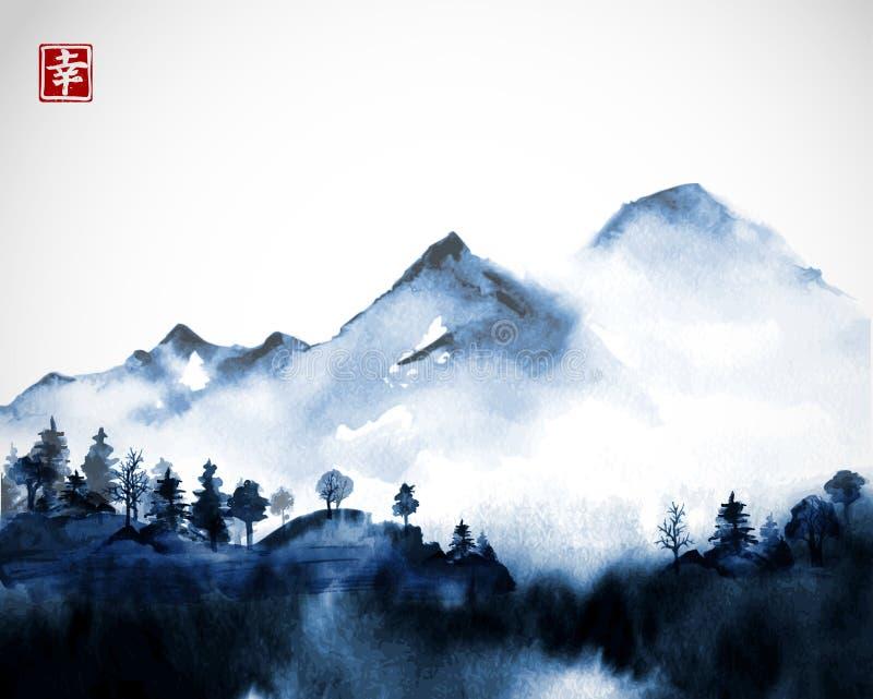 Arbres forestiers et montagnes sauvages bleus en brouillard tiré par la main avec l'encre Sumi-e oriental traditionnel de peintur illustration de vecteur