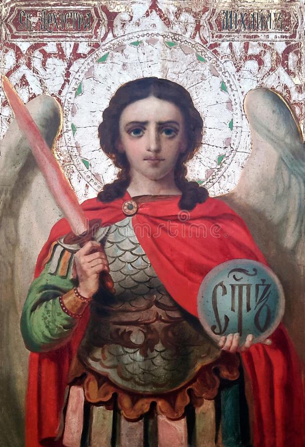 Arcángel San Miguel Guarda del paraíso Iconografía de la iglesia foto de archivo libre de regalías