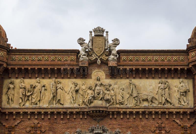 Arc de Triomf, Barcelone image libre de droits
