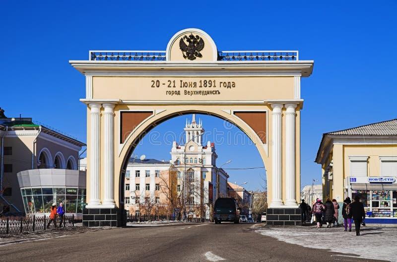 Arc de Triomphe en Ulán Udé, Buriatia, Rusia imagen de archivo