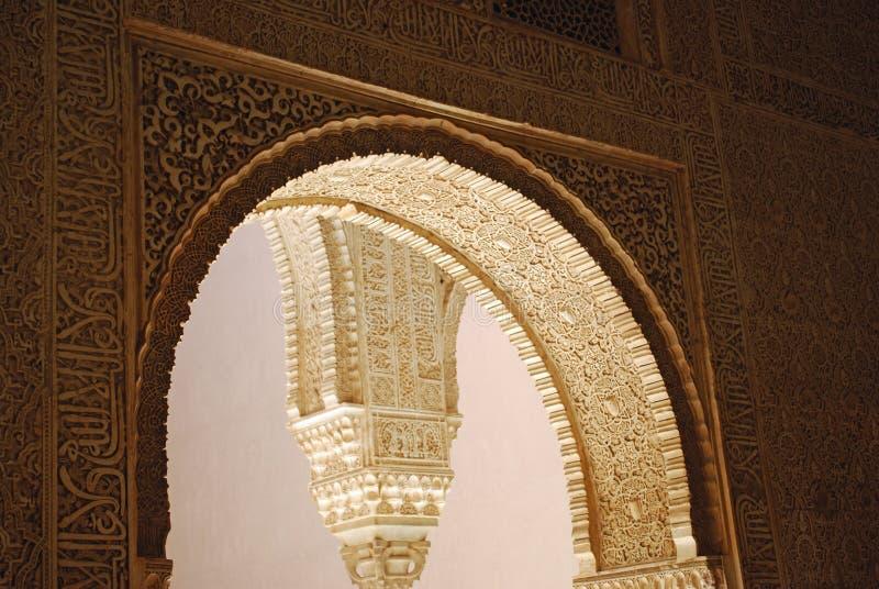 Arcada adornada del palacio imagenes de archivo