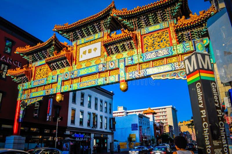 Arcada da amizade no Washington DC do bairro chinês imagem de stock royalty free
