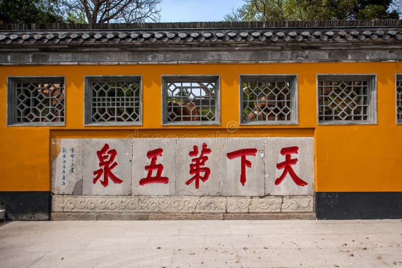 Arcada da porta de Yangzhou Daming Temple foto de stock royalty free