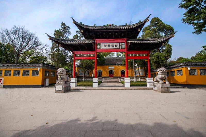 Arcada da porta de Yangzhou Daming Temple imagens de stock royalty free