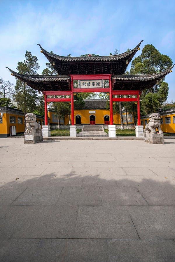 Arcada da porta de Yangzhou Daming Temple imagem de stock