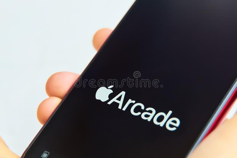 Arcade d'Apple photographie stock