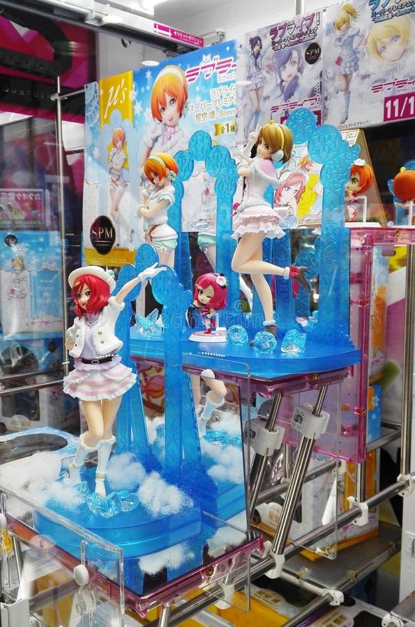 Arcade Game In Japan royalty-vrije stock fotografie