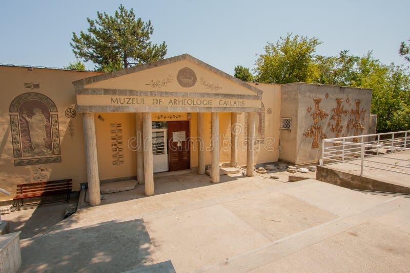 Archäologisches Museum stockfoto