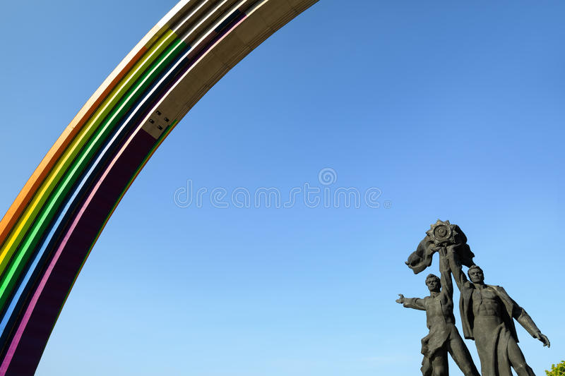 Arch of Diversity in Kyiv. KYIV, UKRAINE - MAY 05, 2017: Arch of Diversity Friendship of Nations Arch, painted in colors of the rainbow, in preparation for the royalty free stock image