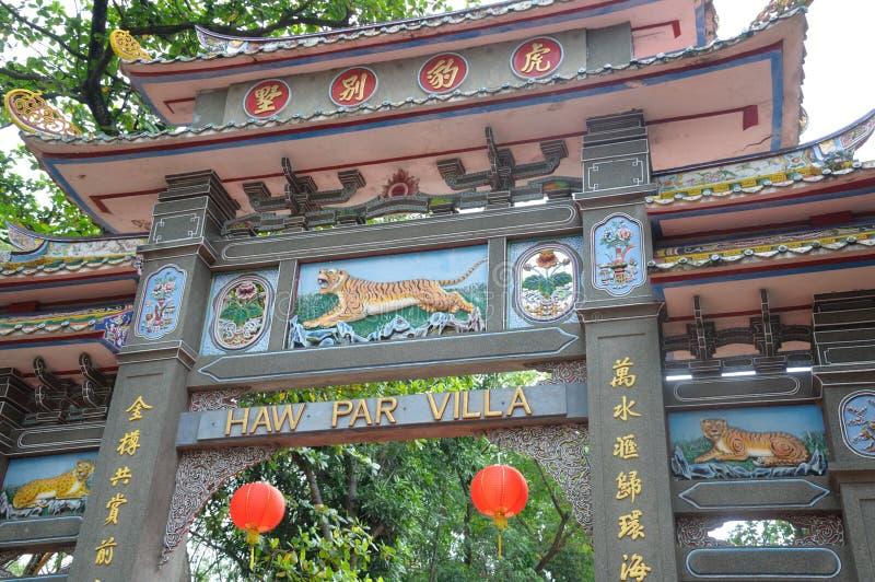 Arch at entrance to Haw Par Villa in Singapore. stock photos