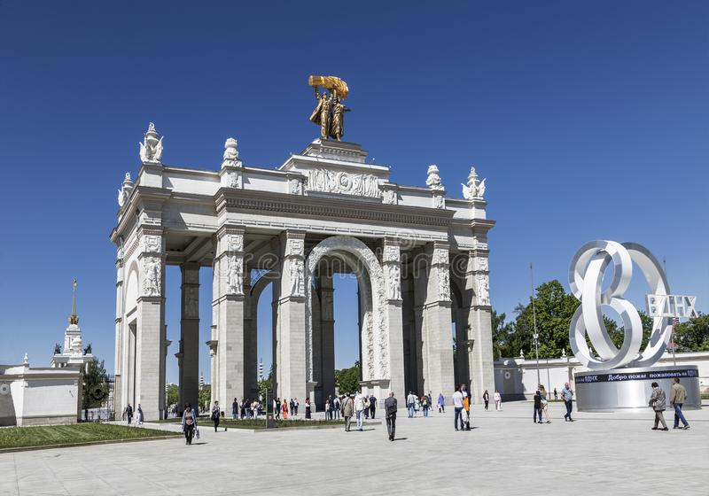 Arch of the Main entrance to the territory of the all-Russian exhibition center VDNH. Moscow royalty free stock image