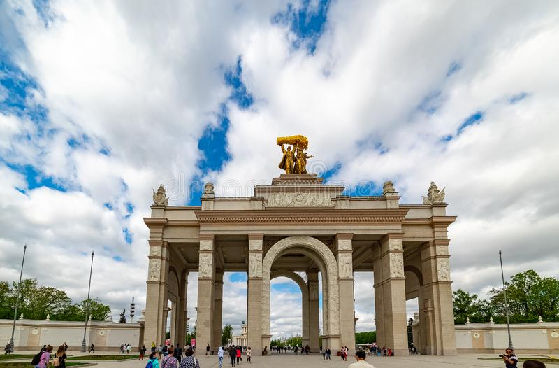 Arch of the Main entrance of VDNKH —  the main entrance to the Exhibition of achievements of the national economy. City the Moscow .Arch of the Main stock image