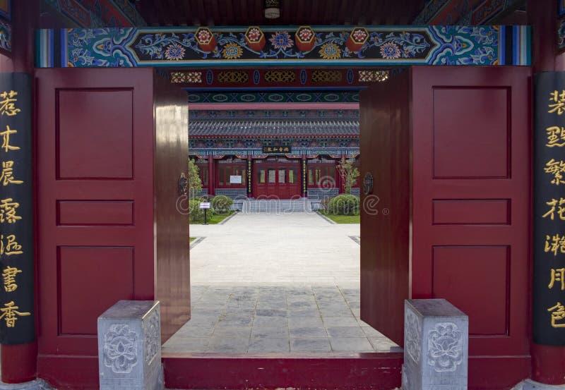 Archaizuje architekturę chińczyka Han dynastii pałac architektura - Zhengzhou ogrodowy expo - zdjęcie stock