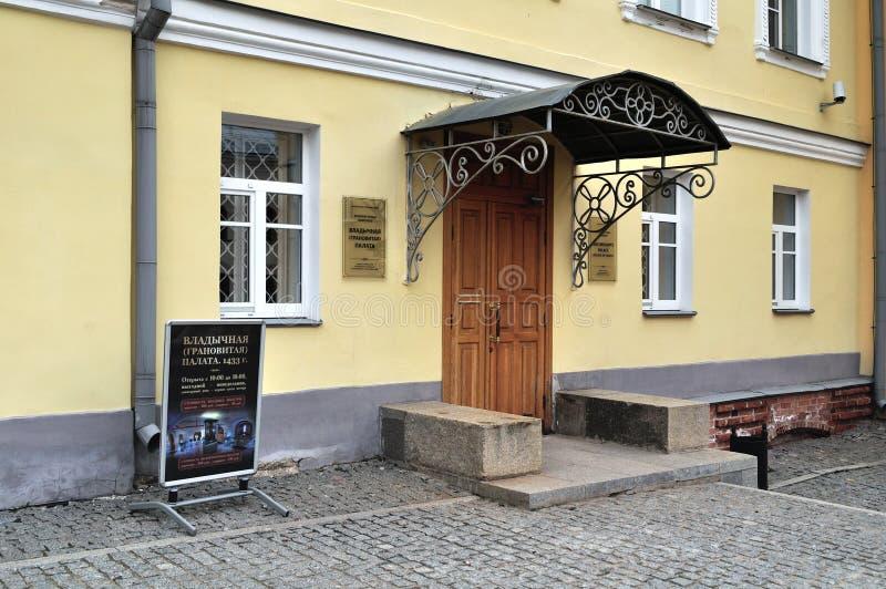 Archbishop pałac w Veliky Novgorod, Rosja (pałac fasety) zdjęcia stock