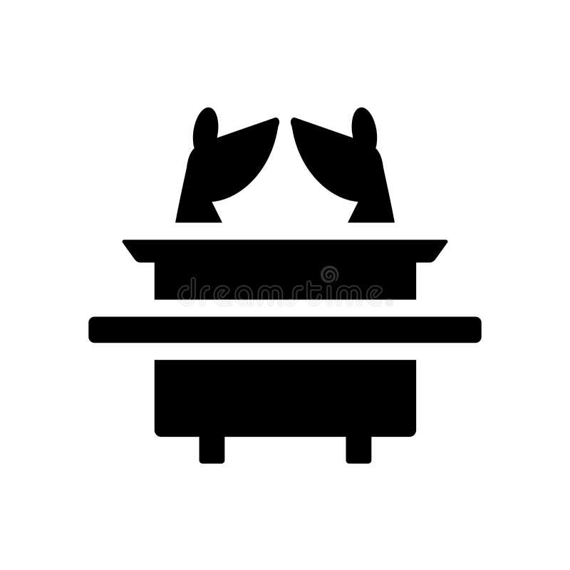 Arche de l'icône d'engagement Arche à la mode du logo d'engagement concentré illustration de vecteur