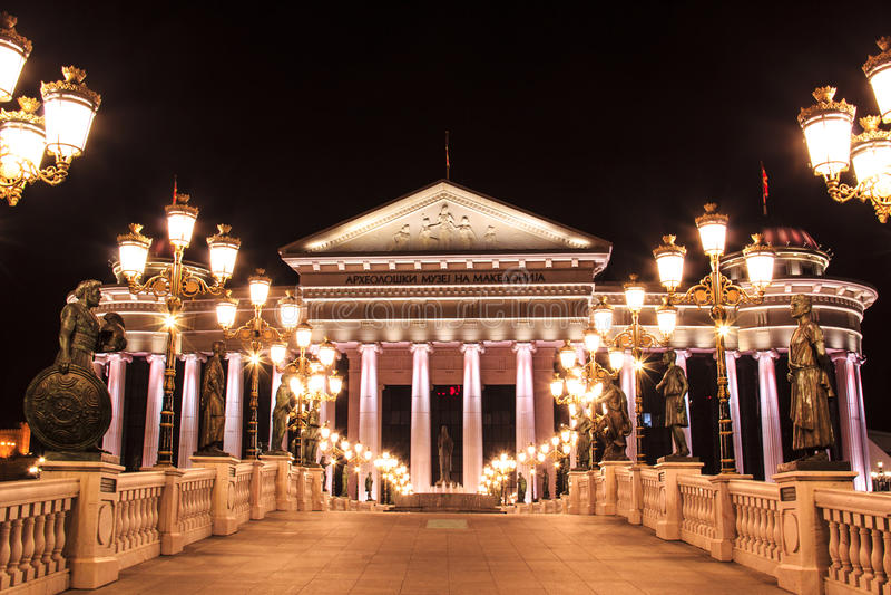 Archeologiczny muzeum w Skopje, Macedonia fotografia royalty free