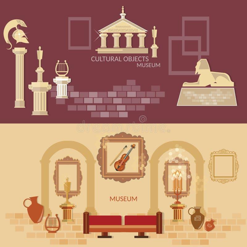 Archeologisch museum van wetenschap van antiquiteiten de oude beschavingen stock illustratie