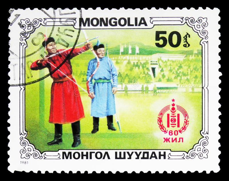 Archers, Sport and culture serie, circa 1981. MOSCOW, RUSSIA - SEPTEMBER 26, 2018: A stamp printed in Mongolia shows Archers, Sport and culture serie, circa 1981 royalty free stock image