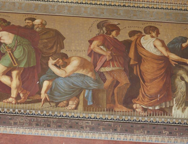 Archimedes och Aristoteles målarfärgfreskomålning på Aten Grekland royaltyfria bilder