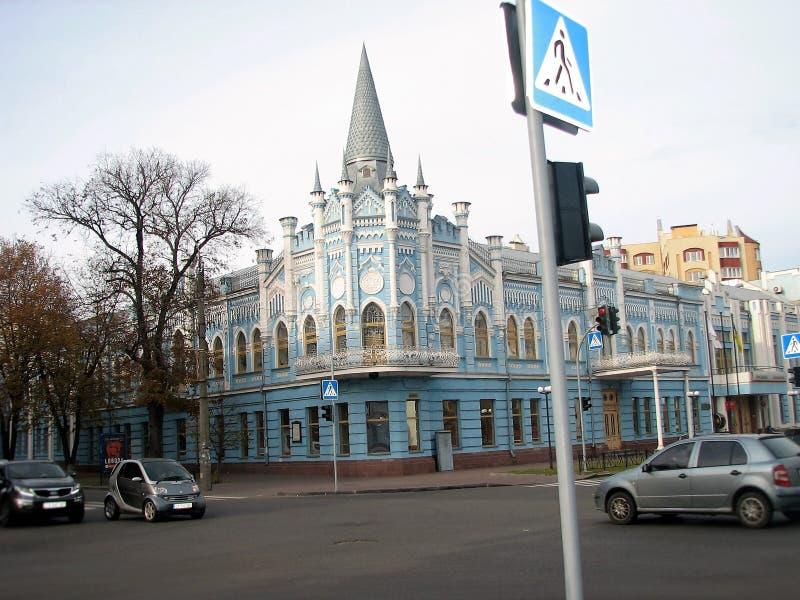 Architecturaal Slavyanskayahotel, XIX c royalty-vrije stock foto's