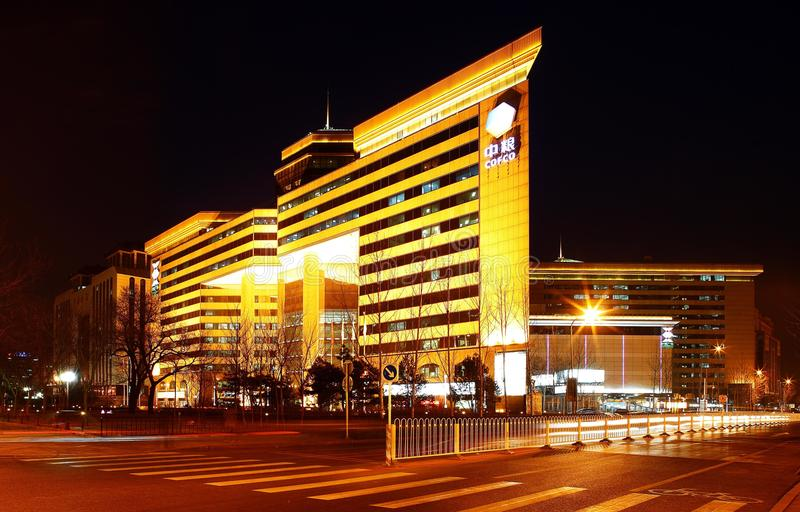 Architectural-Beijing COFCO Plaza stock photography
