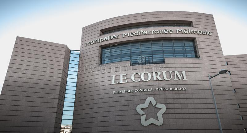 Architectural detail of the Corum, a convention center and Opera Berlioz in Montpellier, France royalty free stock photos