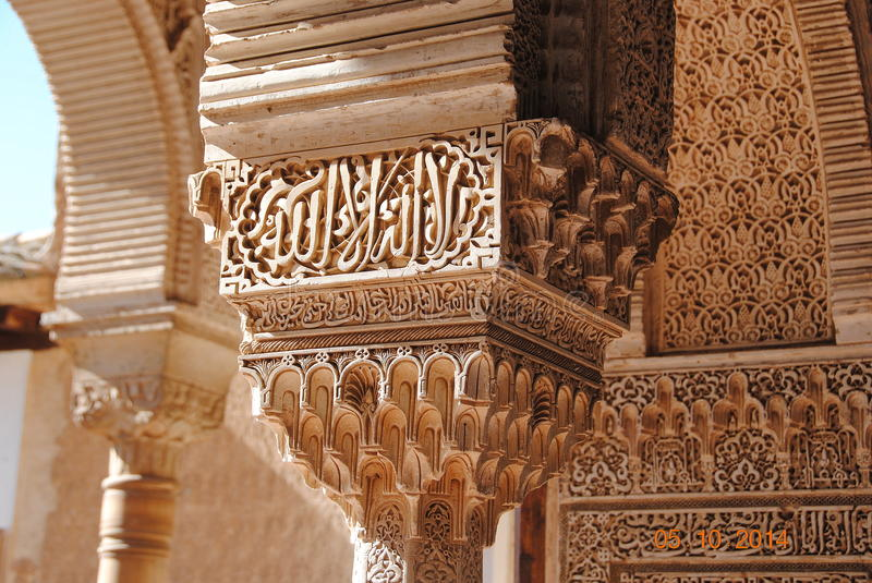 Architectural details at Alhambra, Granada, Spain royalty free stock images
