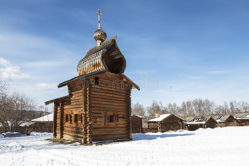 Architectural and ethnographic Museum `Taltsy`. Irkutsk region,. Russia royalty free stock image