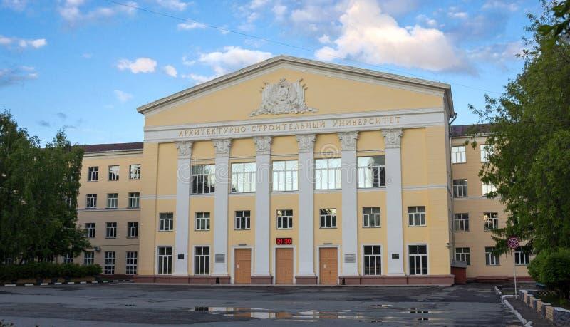 Architecturale en Bouwuniversiteit van Novosibirsk royalty-vrije stock foto's