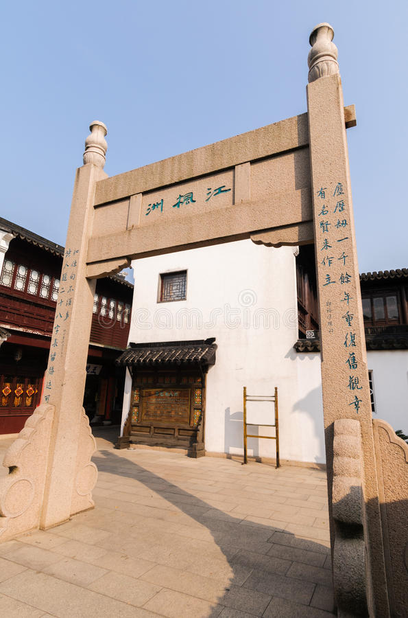 Architecture antique d'érable de Suzhou images libres de droits