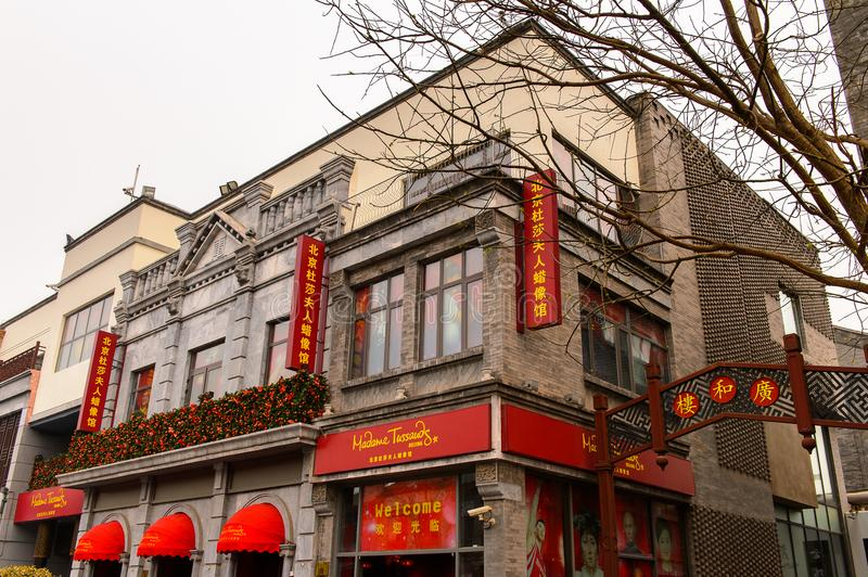Architecture of Beijing, China royalty free stock image