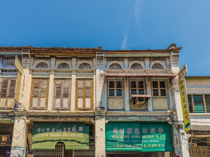 Architecture chinoise de shophouse en George Town Malaysia photo libre de droits