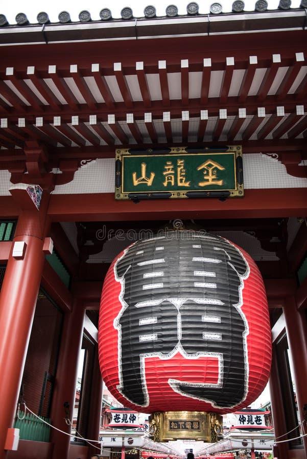 Architecture dans le temple bouddhiste images libres de droits