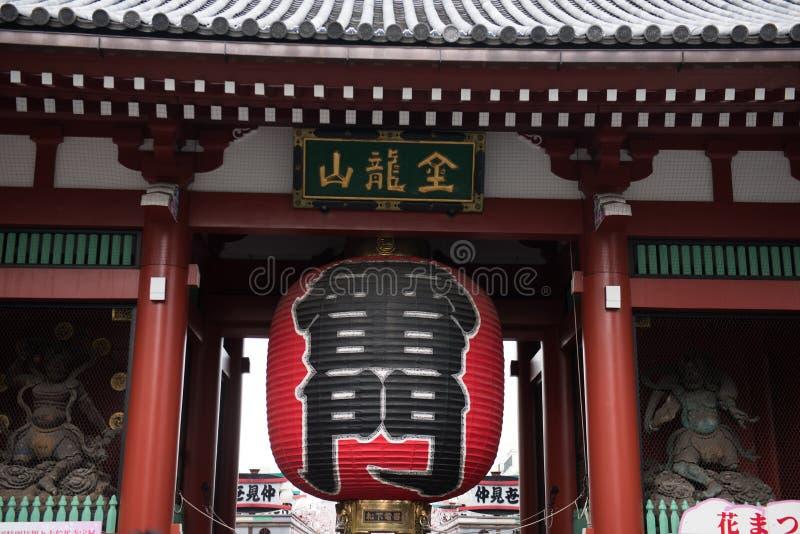 Architecture dans le temple bouddhiste photos libres de droits