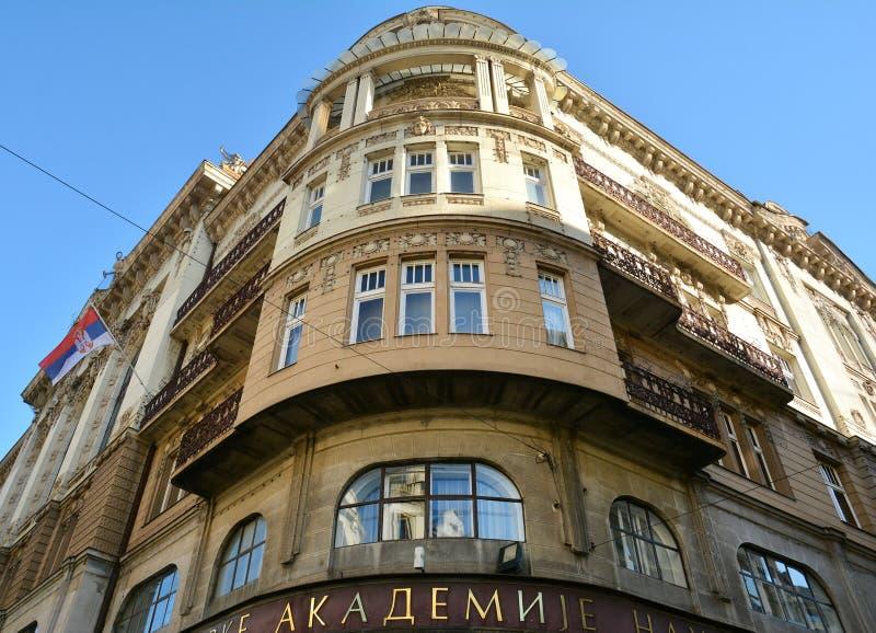 Architecture de bâtiment dans la ville de Belgrade photo stock
