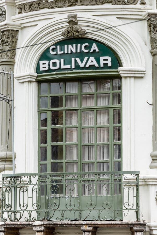 Architecture de Cuenca, Equateur image stock