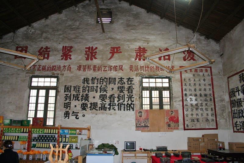 Architecture de Huizhou image stock