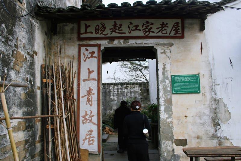 Architecture de Huizhou photo libre de droits