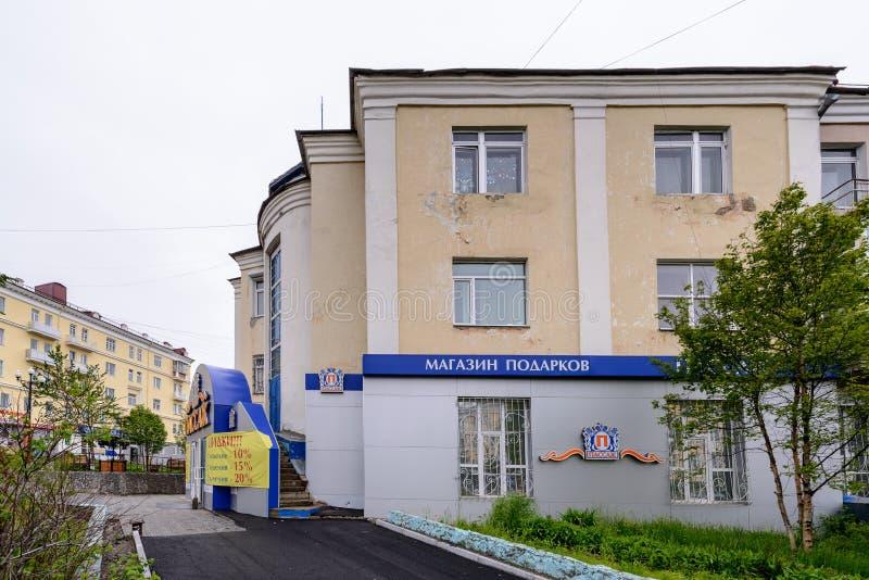 Architecture de Magada, Fédération de Russie photo stock