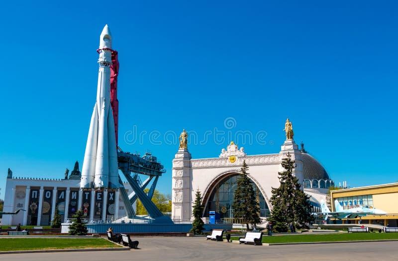 Architecture de parc de ville de VDNH ? Moscou, Russie image libre de droits