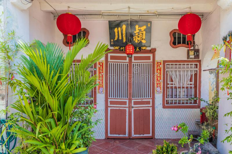 Architecture de shophouse de chinois traditionnel en George Town Malaysia photo stock