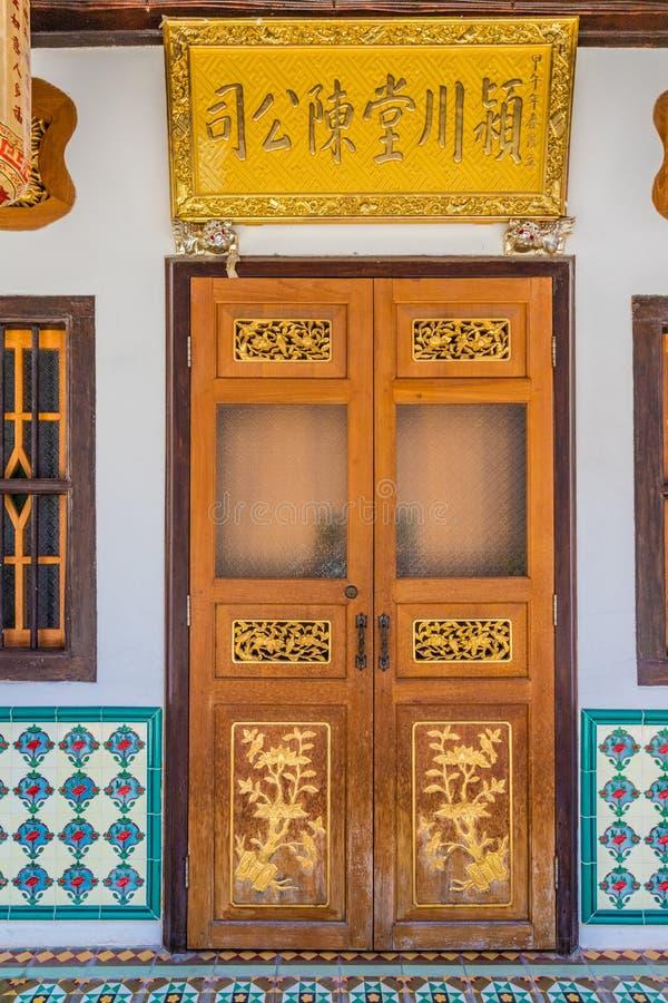 Architecture de shophouse de chinois traditionnel en George Town Malaysia image libre de droits