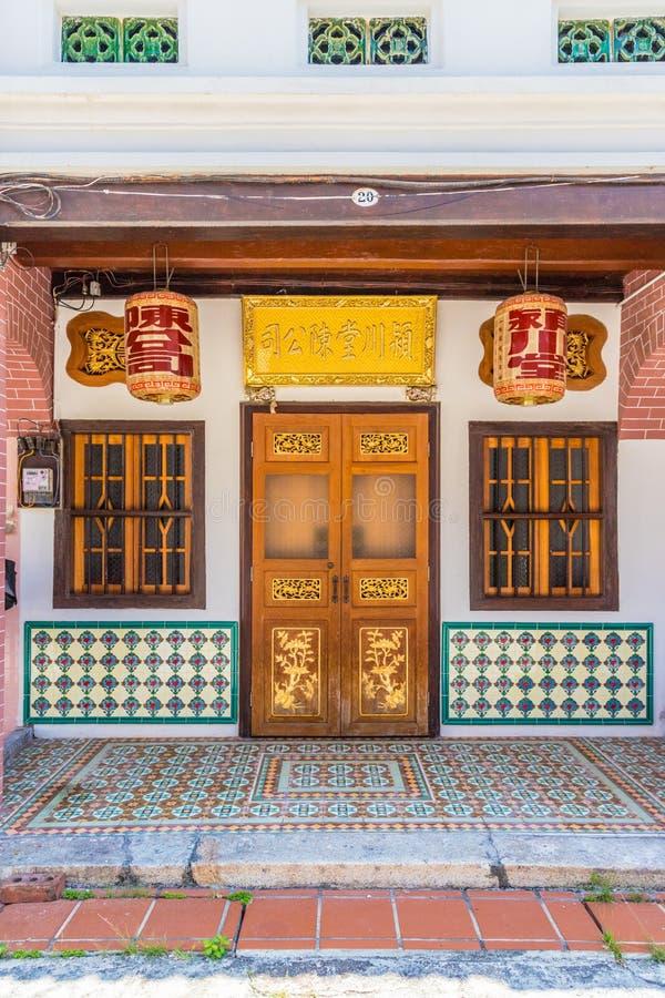 Architecture de shophouse de chinois traditionnel en George Town Malaysia photos libres de droits