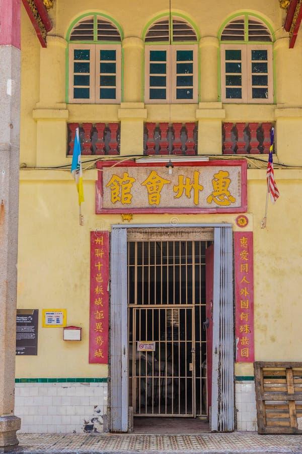 Architecture de shophouse de chinois traditionnel en George Town Malaysia images libres de droits