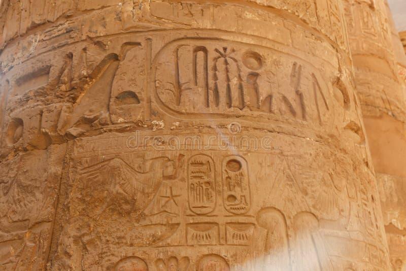 Architecture de temple de Karnak - Egypte photographie stock libre de droits