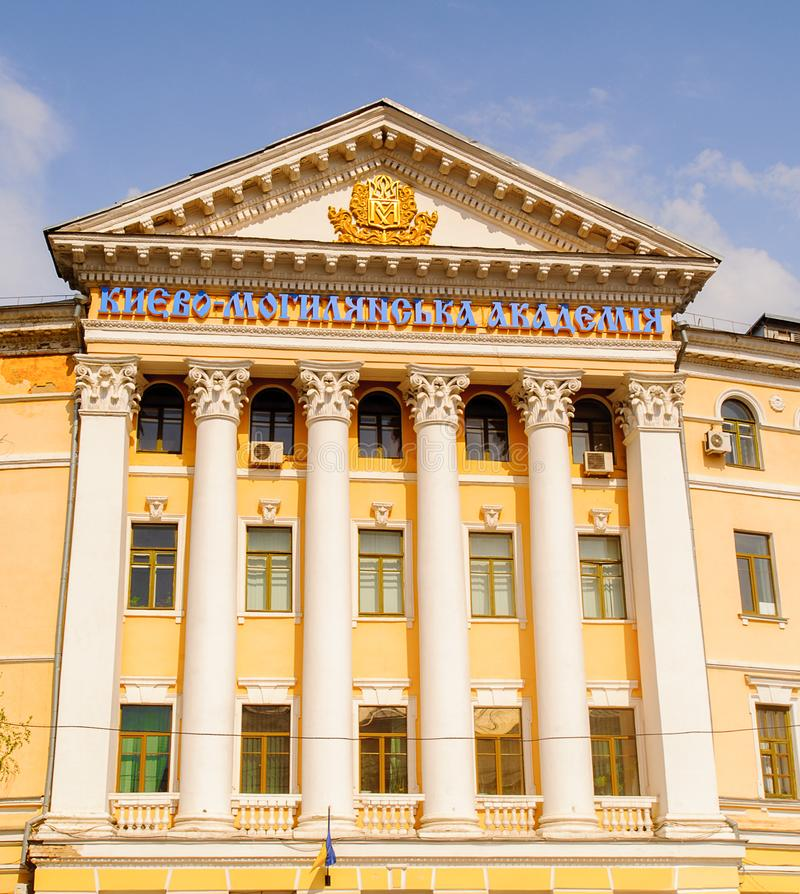 Architecture of Kiev, Ukraine royalty free stock photography