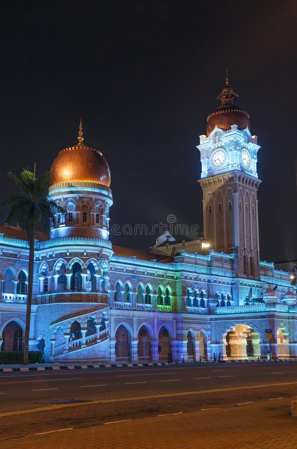 Download Architecture In Kuala Lumpur Malaysia Stock Photo - Image: 25744054