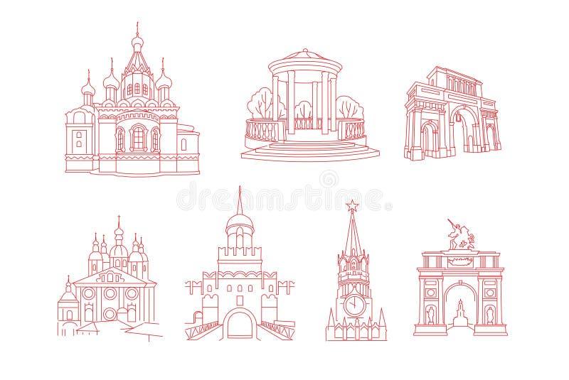 Architecture russe illustration de vecteur